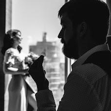 Wedding photographer Marina Grudinina (MarNik). Photo of 07.10.2018