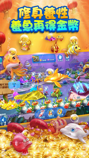 Fish is Coming: Best 3D Arcade image | 5