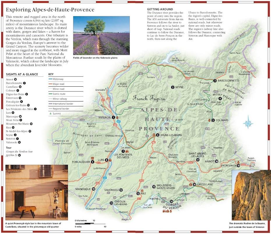 Достопримечательности в окрестностях Кастеллана - Castellane (Кастеллан)