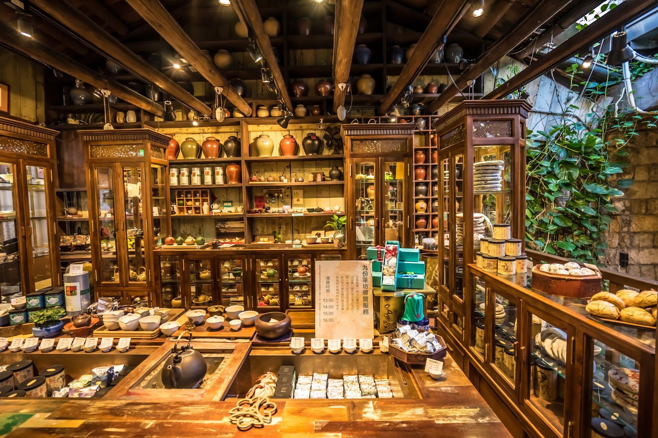 Jiufen Jioufen Teahouse2