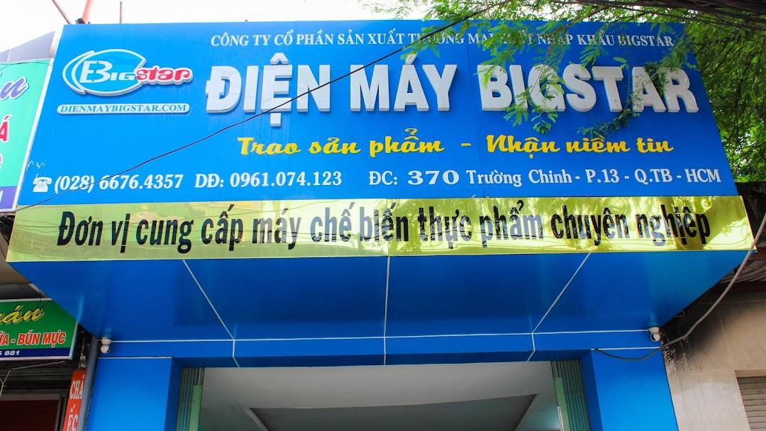 Điện Máy BigStar - Nhà Sản Xuất Máy Móc