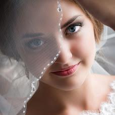 Wedding photographer Aleksandr Novokhatko (fotonov77). Photo of 12.02.2017