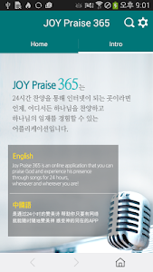 JOY Praise 365 screenshot 2