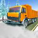Clean Road Truck