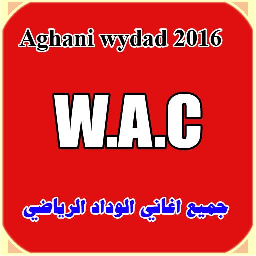 Aghani Wydad 2016 音樂 App LOGO-硬是要APP