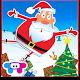 Wacky Christmas eCard
