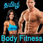 Udal Pairchi -Body Building & Fitness Gym workouts