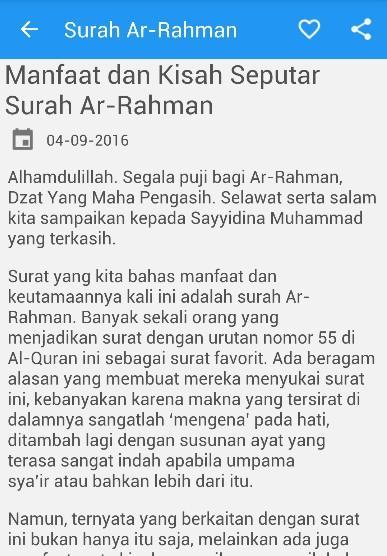 Unduh Surat Ar Rahman Arabic Latin Apk Versi Terbaru 240