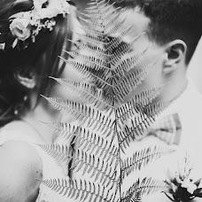 Wedding photographer Anna Bolotova (bolotovaphoto). Photo of 19.11.2015