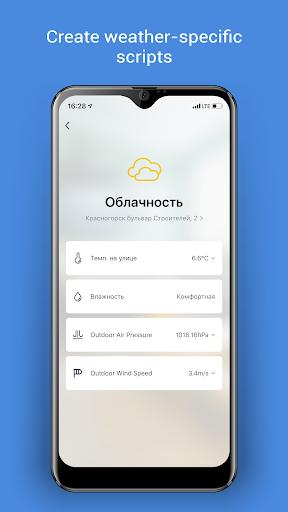 DIGMA SmartLife - Smart Home 3.18.1 screenshots 4