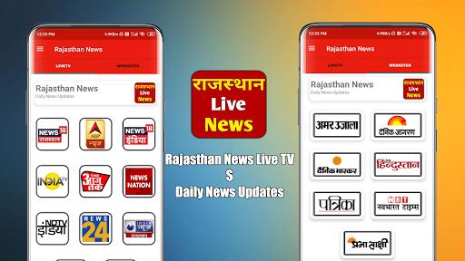 Rajasthan News Live TV | Rajasthan News In Hindi screenshot 2