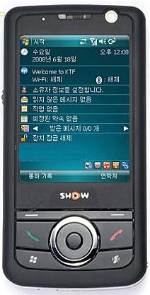 내가 3G PDA폰, GB P100를 주문한 이유