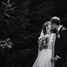 Wedding photographer Nikolay Rogozin (RogozinNikolay). Photo of 06.11.2018