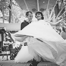 Wedding photographer Zhanna Panasyuk (asanda). Photo of 02.03.2018