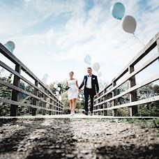 Hochzeitsfotograf Thorsten Koch (tkpixxfotografie). Foto vom 11.05.2019