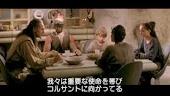 メイキング・オブ・エピソード1(字幕版)