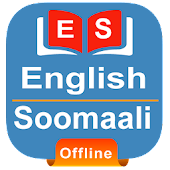 Somali Dictionary Offline