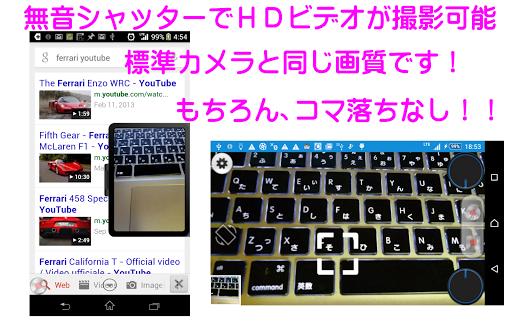無音シャッターHDビデオカメラ(フルスクリーンプレビュー