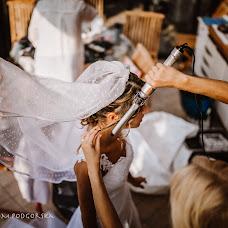 Wedding photographer Monika maria Podgorska (MonikaPic). Photo of 31.10.2018