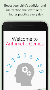 Arithmetic Genius free (pk 1)- screenshot thumbnail