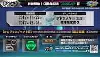 bnr_top116_2nmlqx