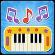 Kids piano (app)