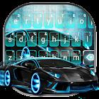 Sports Racing Car Tema de teclado icon