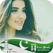 Pakistan Independence Day Photo Frame Editor 2017