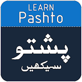 Pashto Language Learning in Urdu - Learn Pashto