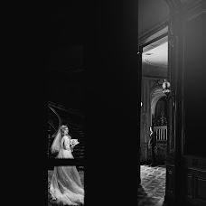 Hochzeitsfotograf Olexiy Syrotkin (lsyrotkin). Foto vom 16.04.2019