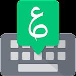 كيبورد المزخرف الإحترافي Icon