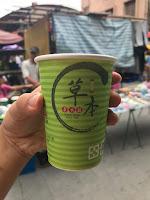 德安青草店-百年傳承