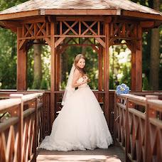 Wedding photographer Aleksand Parfirev (parfirev). Photo of 18.04.2016