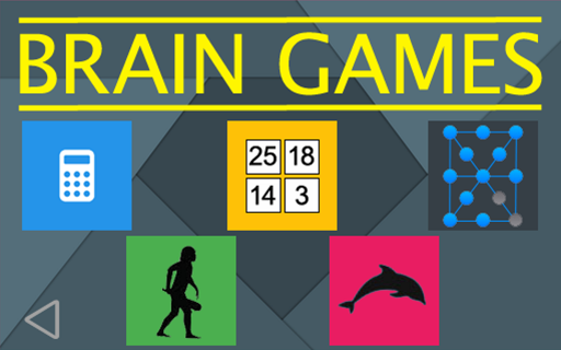 Brain Games - Brain Trainer- screenshot