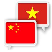 App Icon for Vietnamese Chinese Translate App in Czech Republic Google Play Store