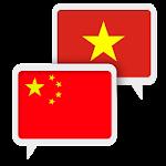 Vietnamese Chinese Translate Icon