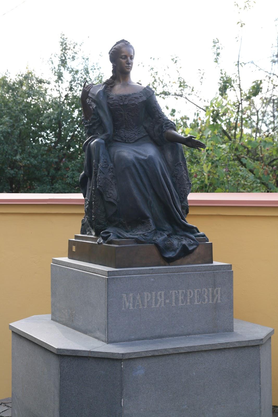 Сквер Марії Терезії