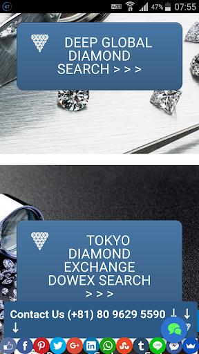 DIAMOND EXCHANGE 1.1 screenshots 2