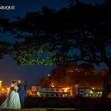 Wedding photographer Joao Henrique (joaohenrique). Photo of 25.09.2018