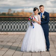 Pulmafotograaf Vladimir Vasilev (exten-line). Foto tehtud 10.06.2019