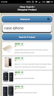 Easy Search Cheapest Product- screenshot thumbnail
