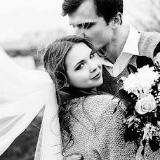 Wedding photographer Anastasiya Nazarova (missloia). Photo of 16.11.2016