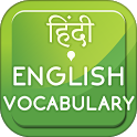 Hindi to English Best Vocabulary apps icon