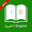 English Arabic Dictionary apk