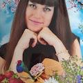 Оксана Евсеева