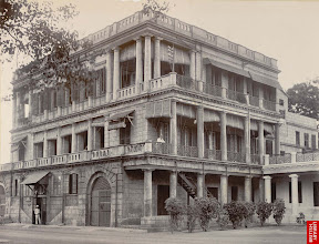 Photo: Building inside fort St.George
