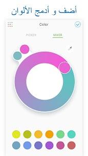 تحميل PicsArt Color Paint v2.7 لرسم باحترافية على الأندرويد 2