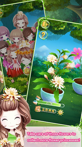Flower Princess:dressup game  {cheat|hack|gameplay|apk mod|resources generator} 5