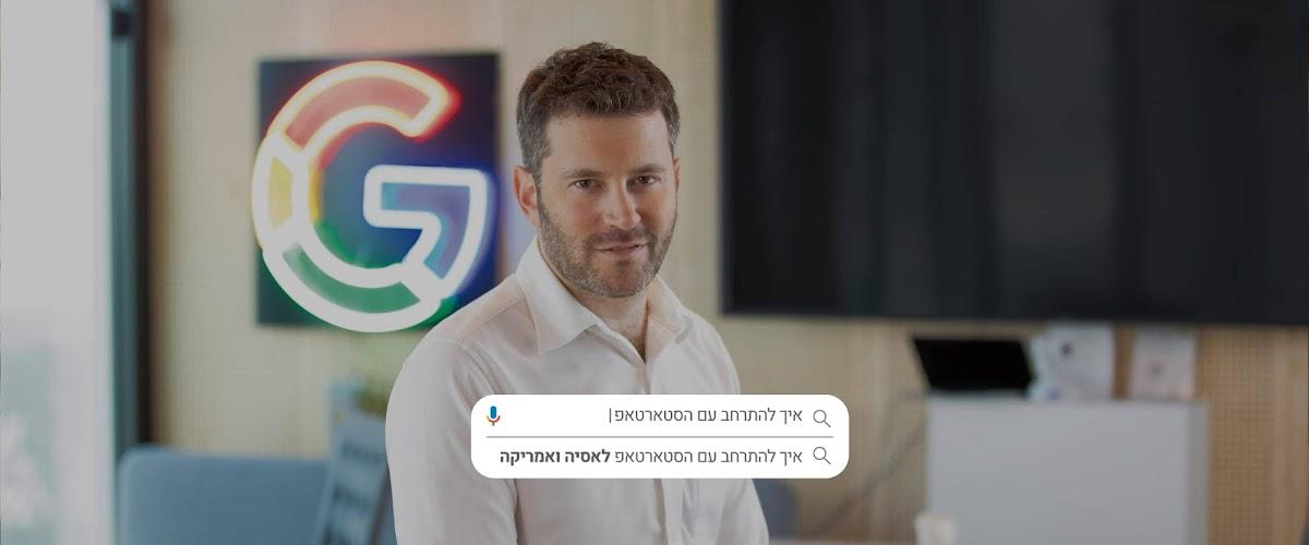 נועם טויסטרמייסד שותף ומנכ״ל Bookaway