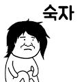 노숙자 김덕봉